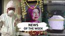 News of The Week: Ibunda Jokowi Wafat, Corona di RI Tembus 1K
