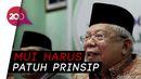 Maruf Amin: Ormas Islam Harus Sesuai dengan Tujuan MUI