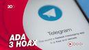 CEO Telegram Tuding Facebook Tebar Hoax untuk Jatuhkan Platform-nya