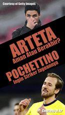 Pochettino Incar Striker Andalan, Arteta Aman Atau Berakhir?